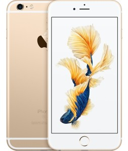 iphone6s-plus-gold-select-2015